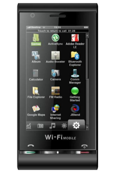 Sky-Star-C5000-Quad-Band-Dual-SIM-Card-with-TV-WiFi-GSM-Mobile-Phone.jpg